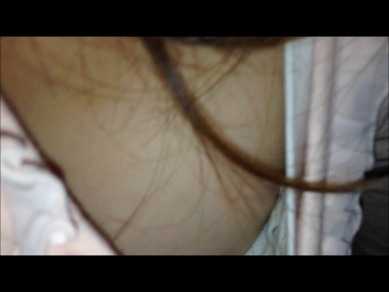 vol.41 【AYちゃん&HKちゃん】二人一緒にやりました! エロいグループ AV無料動画キャプチャ 96枚 83