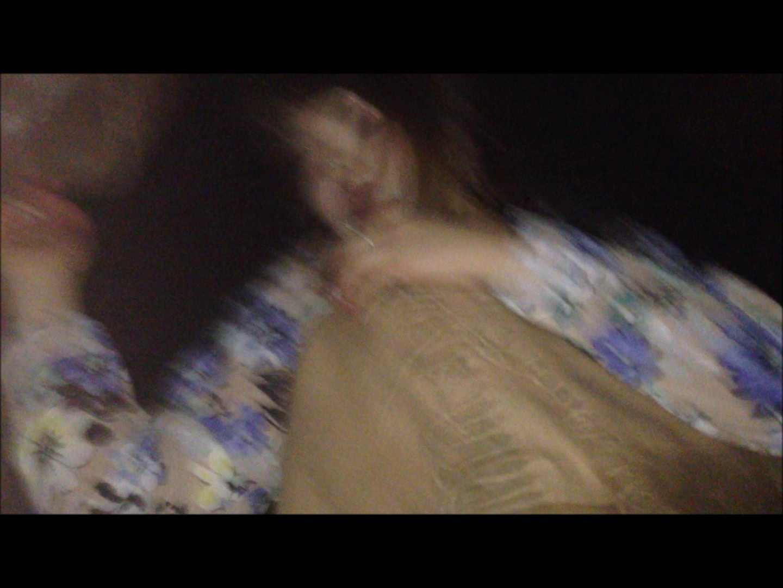 vol.47 【YMちゃん】 現役JD 本物お嬢様 2回目 お嬢様のエロ動画 オメコ動画キャプチャ 106枚 29