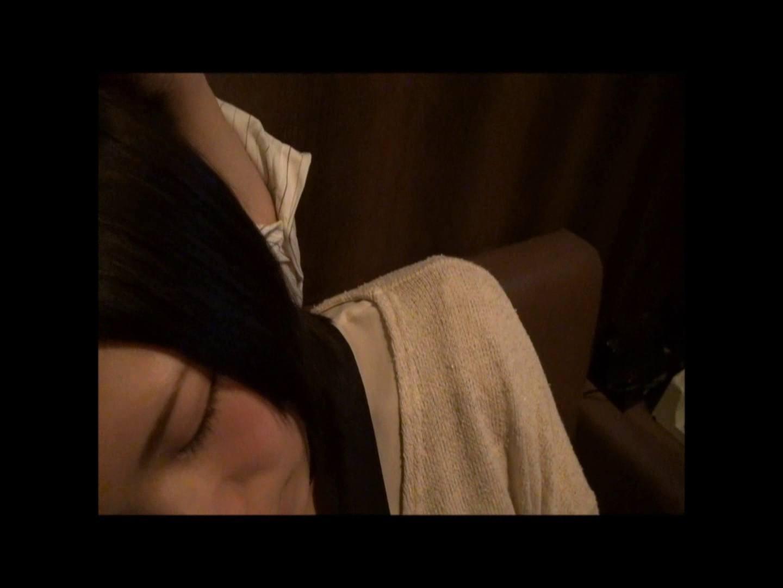 vol.53  【AIちゃん】 黒髪19歳 夏休みのプチ家出中 2回目 パンチラ女子 戯れ無修正画像 75枚 41