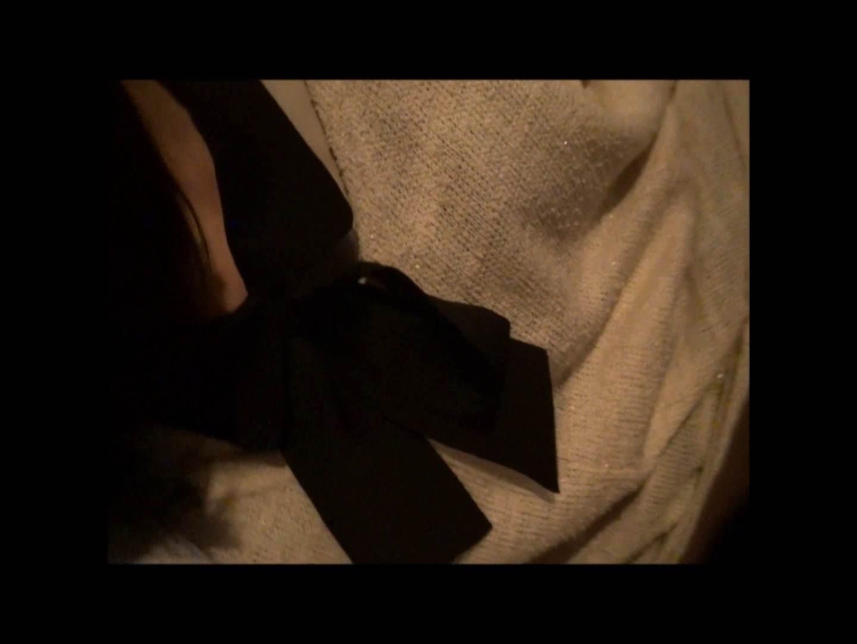 vol.53  【AIちゃん】 黒髪19歳 夏休みのプチ家出中 2回目 悪戯   車で・・・  75枚 52