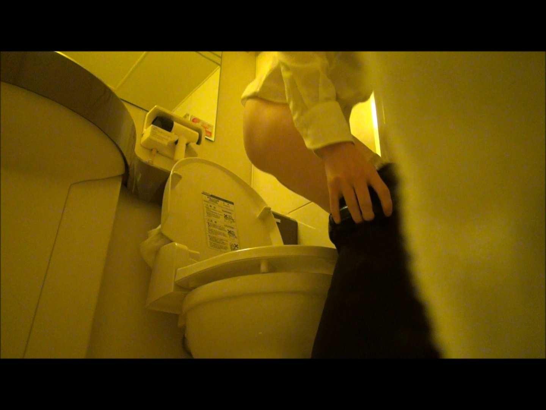 vol.56 【KTちゃん】現役JD居酒屋アルバイト 5回目?洗面所 洗面所のぞき  89枚 30
