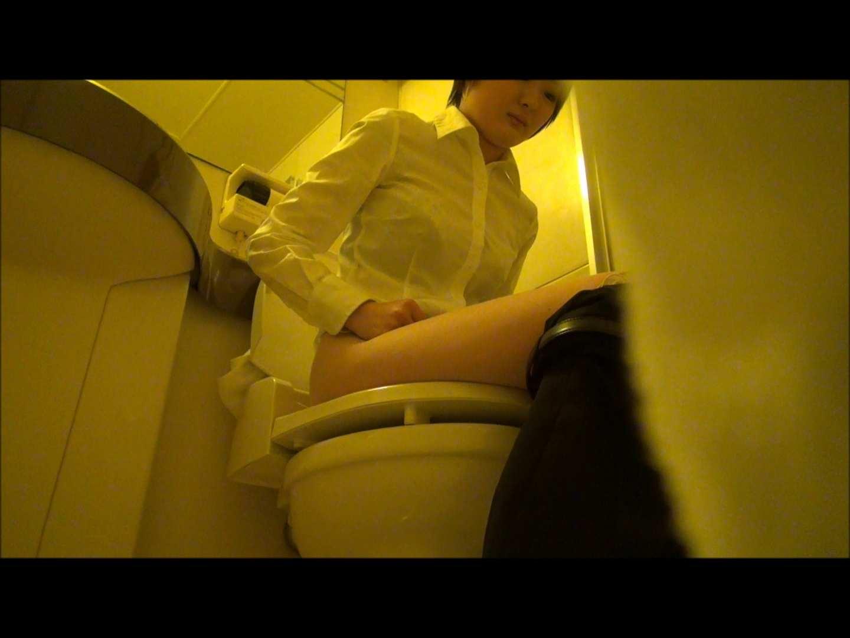 vol.56 【KTちゃん】現役JD居酒屋アルバイト 5回目?洗面所 洗面所のぞき | イタズラ  89枚 37