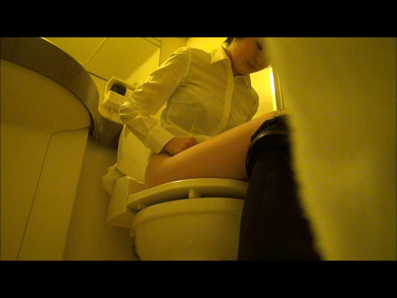 vol.56 【KTちゃん】現役JD居酒屋アルバイト 5回目?洗面所 女子大生 ワレメ動画紹介 89枚 40
