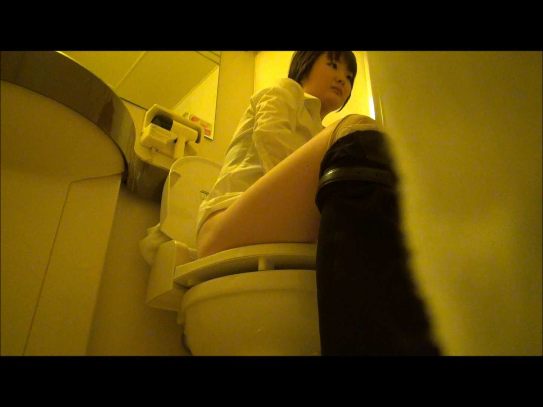 vol.56 【KTちゃん】現役JD居酒屋アルバイト 5回目?洗面所 洗面所のぞき  89枚 54