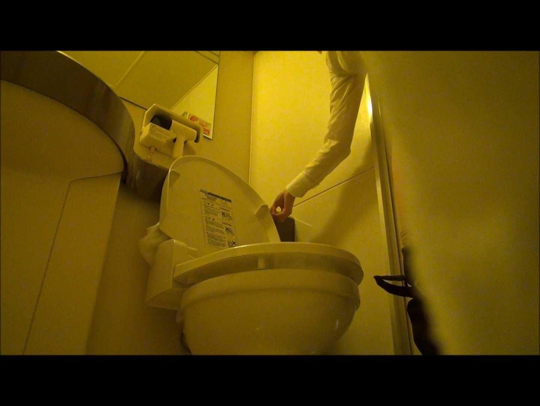 vol.56 【KTちゃん】現役JD居酒屋アルバイト 5回目?洗面所 洗面所のぞき | イタズラ  89枚 67