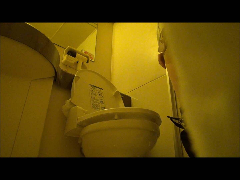 vol.56 【KTちゃん】現役JD居酒屋アルバイト 5回目?洗面所 キャバ嬢 AV無料動画キャプチャ 89枚 71