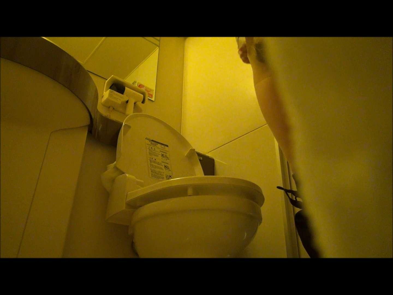 vol.56 【KTちゃん】現役JD居酒屋アルバイト 5回目?洗面所 洗面所のぞき | イタズラ  89枚 73