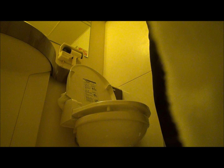 vol.56 【KTちゃん】現役JD居酒屋アルバイト 5回目?洗面所 洗面所のぞき | イタズラ  89枚 79