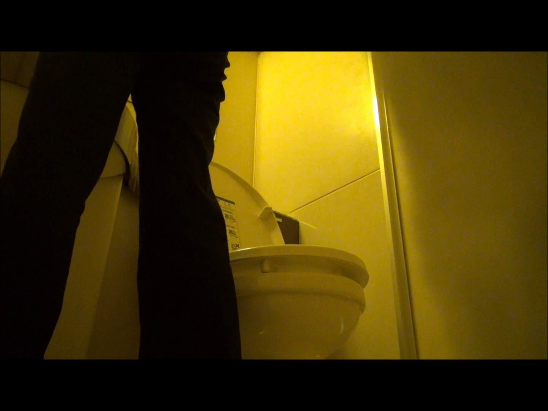 vol.56 【KTちゃん】現役JD居酒屋アルバイト 5回目?洗面所 キャバ嬢 AV無料動画キャプチャ 89枚 89