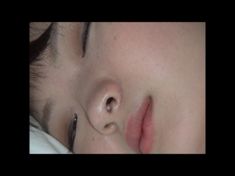 vol.57 【KTちゃん】現役JD居酒屋アルバイト 5回目? 友人・知人 ワレメ無修正動画無料 81枚 48