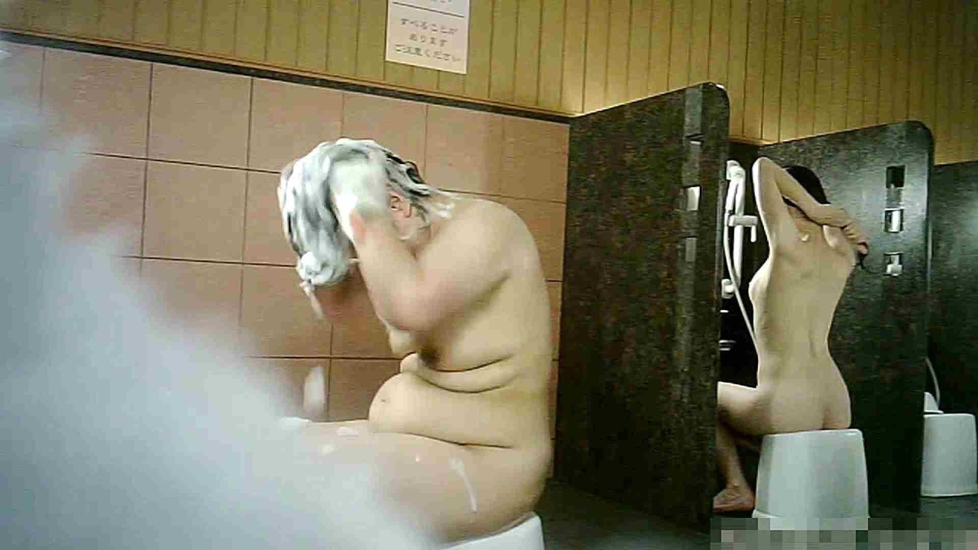トイレ盗撮|女撮師スーパー銭湯 オムニバスVol.17|怪盗ジョーカー