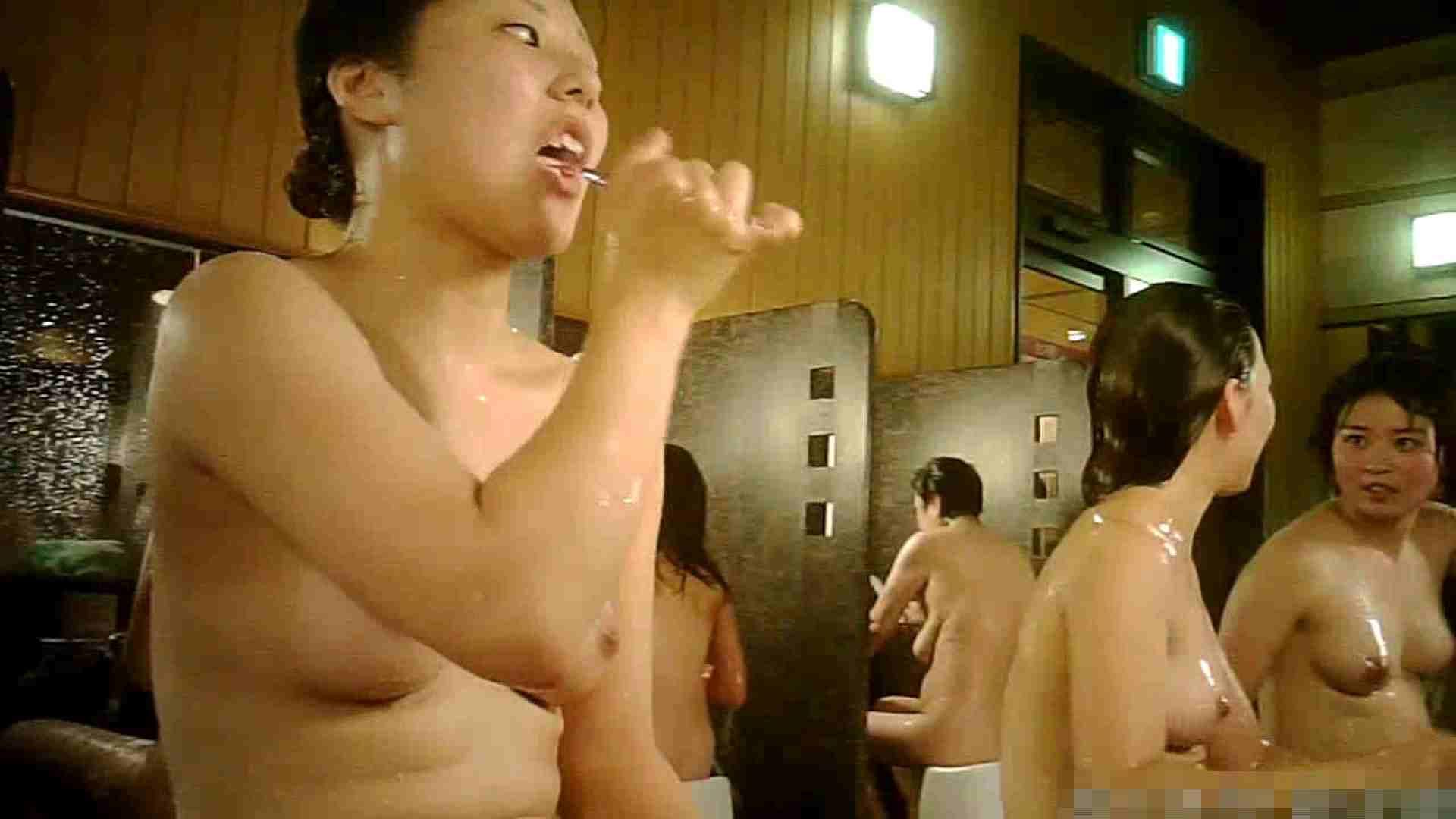 No.7 洗い場!!最近の嬢はオッパイ綺麗です。こちらも8個! ギャル達 セックス無修正動画無料 93枚 92