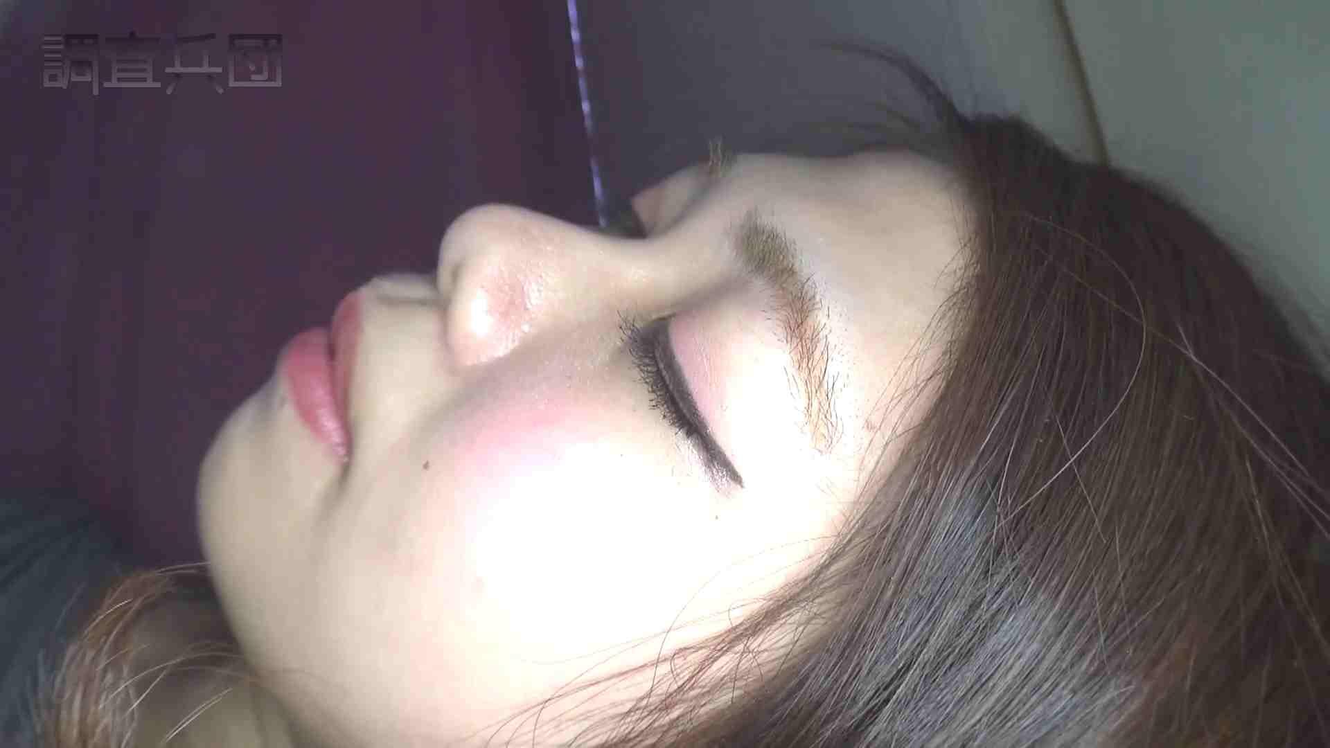RE:~反撃の悪戯~vol.7 パンケーキ屋バイト・あかり【前編】 お姉さんのSEX エロ画像 101枚 9