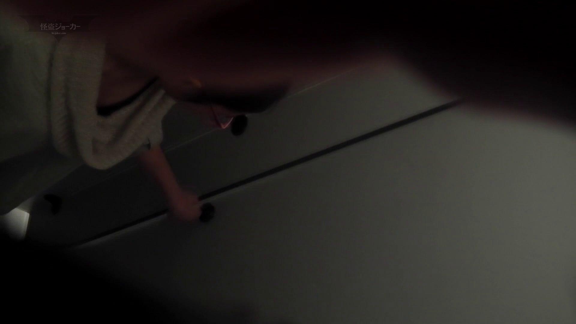 潜入!!台湾名門女学院 Vol.10 進化 高画質 すけべAV動画紹介 89枚 6