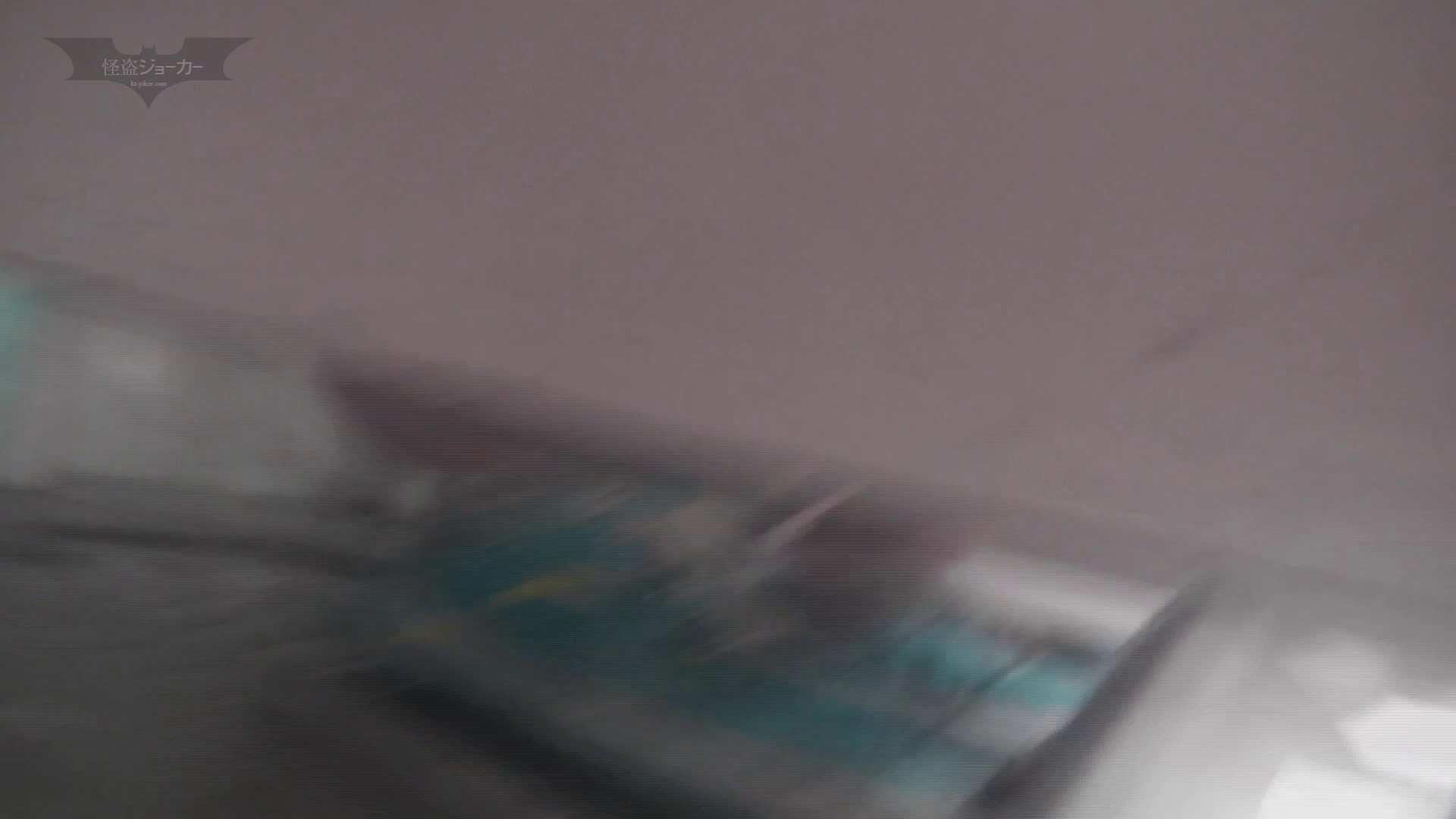 潜入!!台湾名門女学院 Vol.10 進化 お姉さんのSEX エロ無料画像 89枚 13