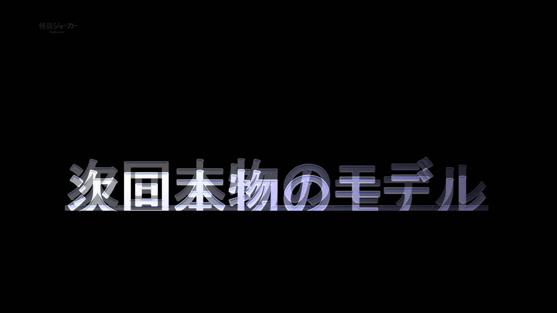 潜入!!台湾名門女学院 Vol.10 進化 盛合せ ぱこり動画紹介 89枚 21