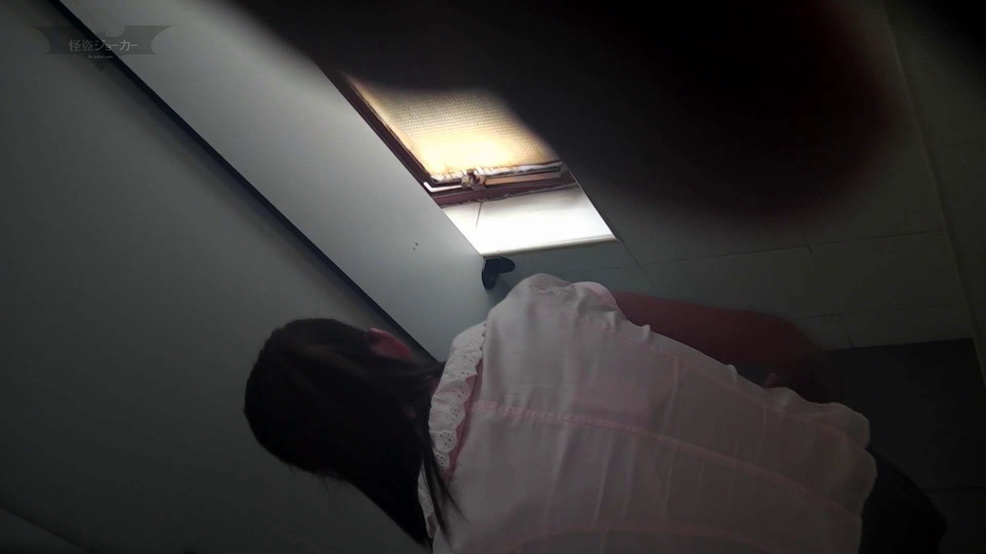 潜入!!台湾名門女学院 Vol.10 進化 洗面所のぞき おまんこ動画流出 89枚 32