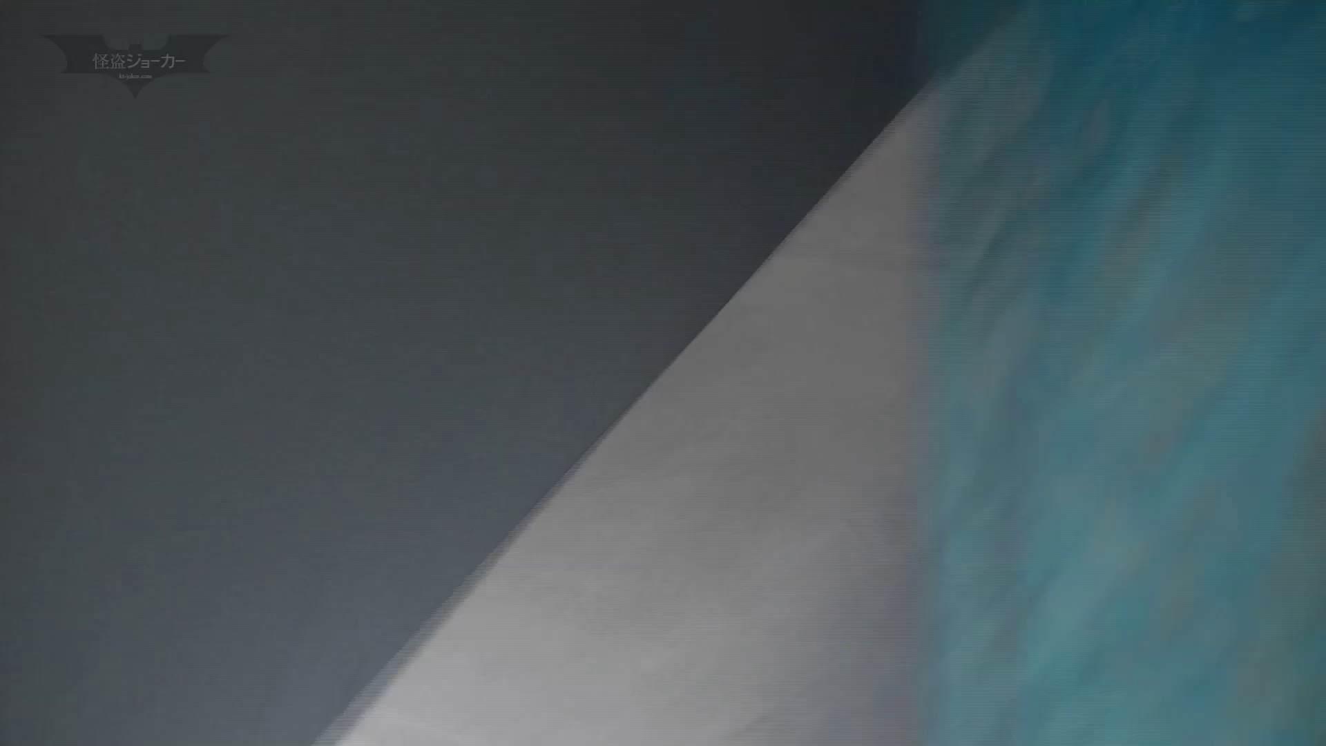 潜入!!台湾名門女学院 Vol.10 進化 高画質 すけべAV動画紹介 89枚 42