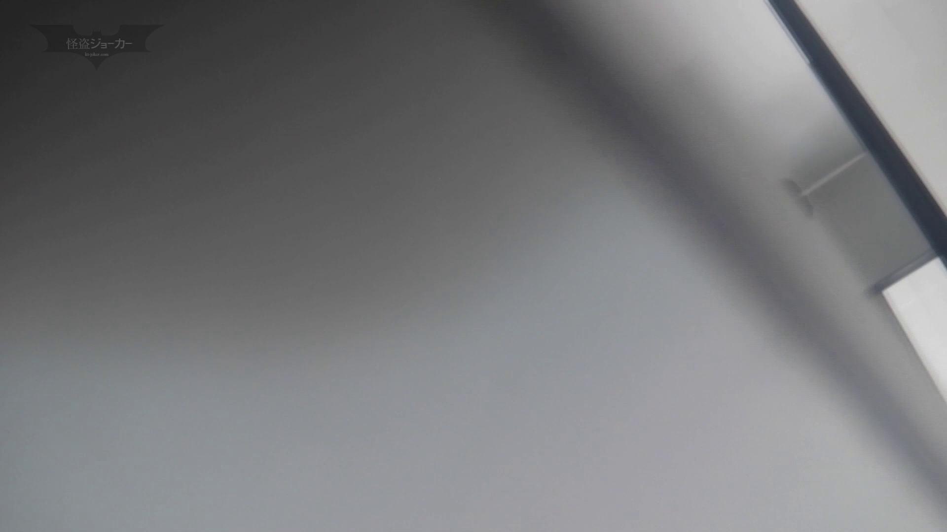 潜入!!台湾名門女学院 Vol.10 進化 ギャル達 戯れ無修正画像 89枚 47