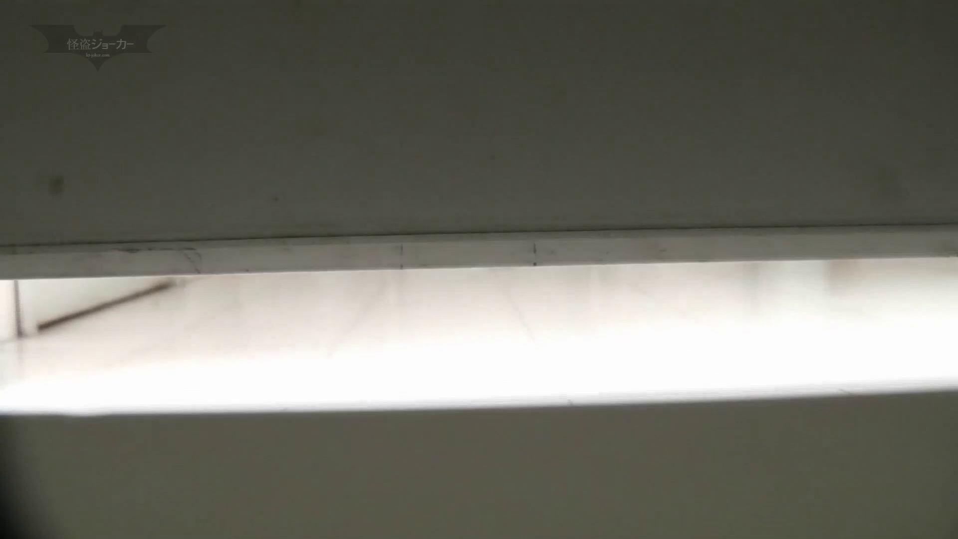 潜入!!台湾名門女学院 Vol.10 進化 洗面所のぞき おまんこ動画流出 89枚 68
