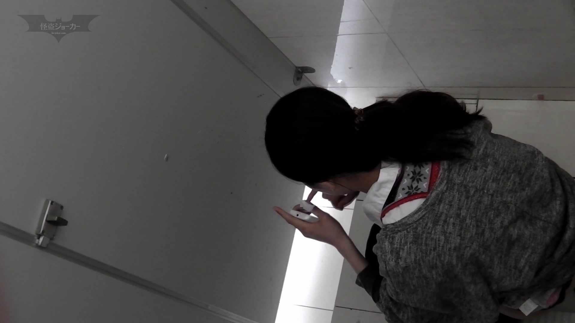潜入!!台湾名門女学院 Vol.10 進化 高画質 すけべAV動画紹介 89枚 78