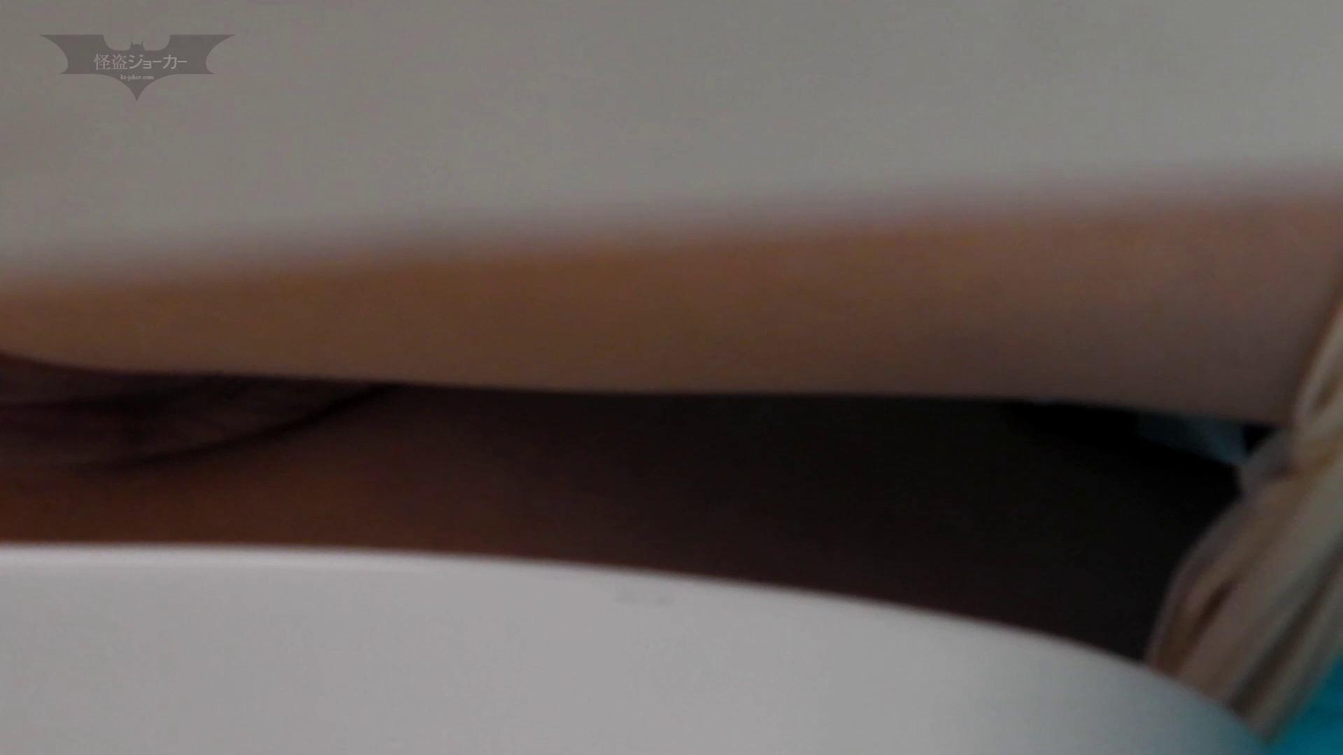 潜入!!台湾名門女学院 Vol.10 進化 洗面所のぞき おまんこ動画流出 89枚 86