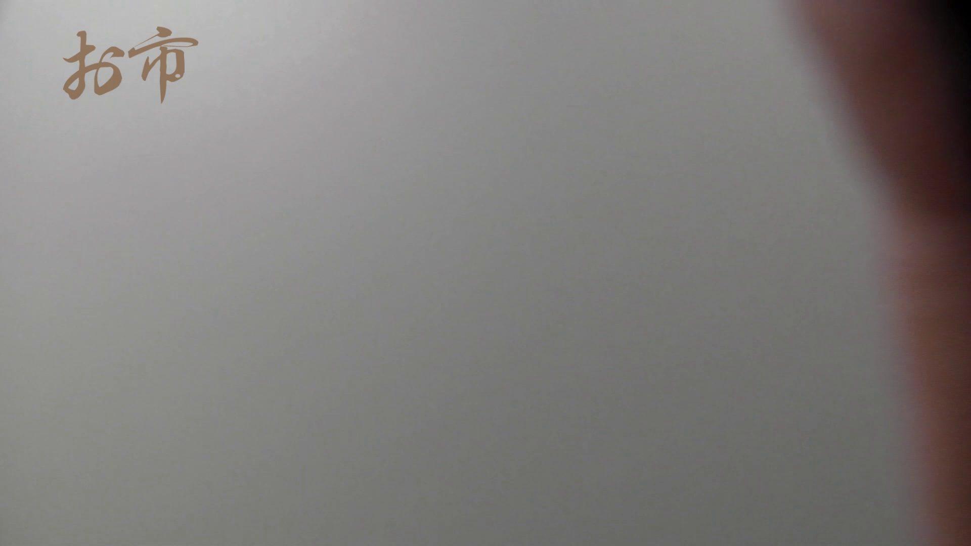潜入!!台湾名門女学院 Vol.12 長身モデル驚き見たことないシチュエーション 洗面所のぞき スケベ動画紹介 80枚 5