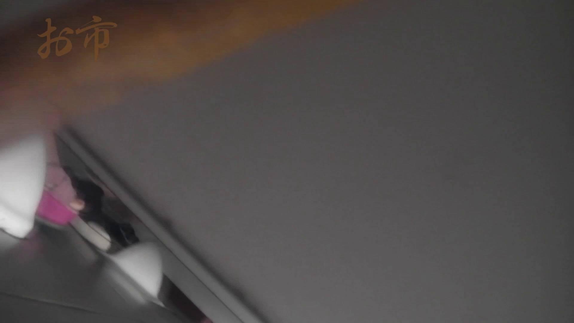 潜入!!台湾名門女学院 Vol.12 長身モデル驚き見たことないシチュエーション 丸見え エロ画像 80枚 20