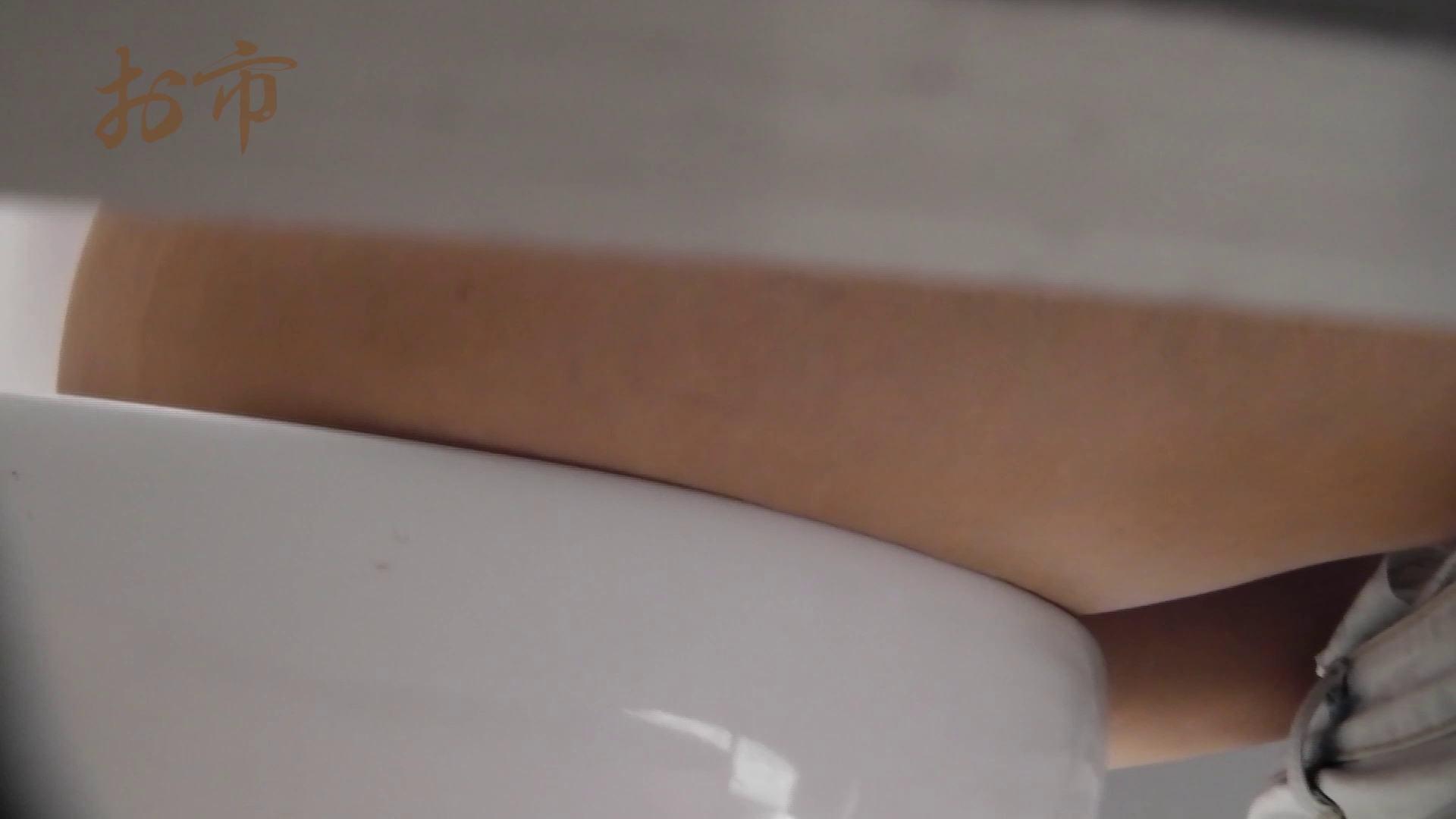 潜入!!台湾名門女学院 Vol.12 長身モデル驚き見たことないシチュエーション 盗撮編 エロ無料画像 80枚 34