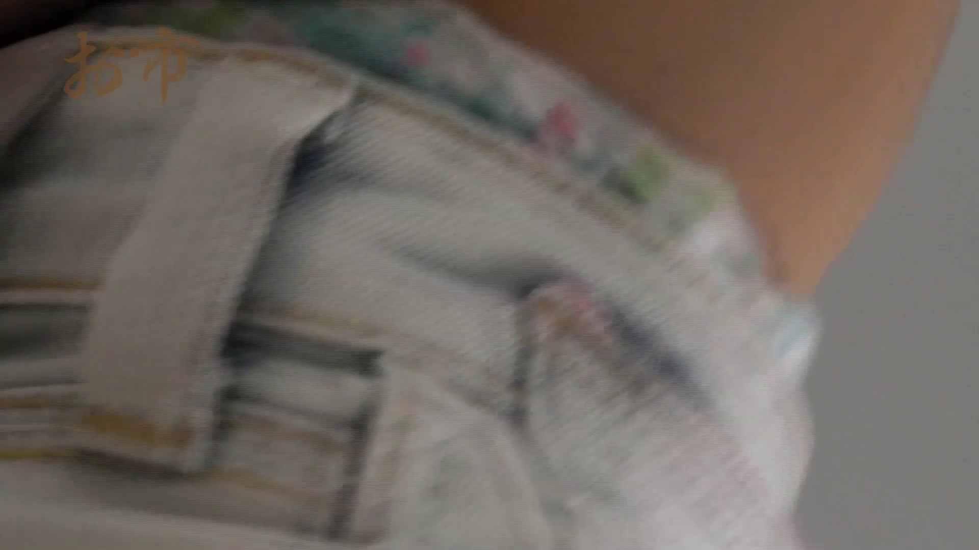 潜入!!台湾名門女学院 Vol.12 長身モデル驚き見たことないシチュエーション 丸見え エロ画像 80枚 38
