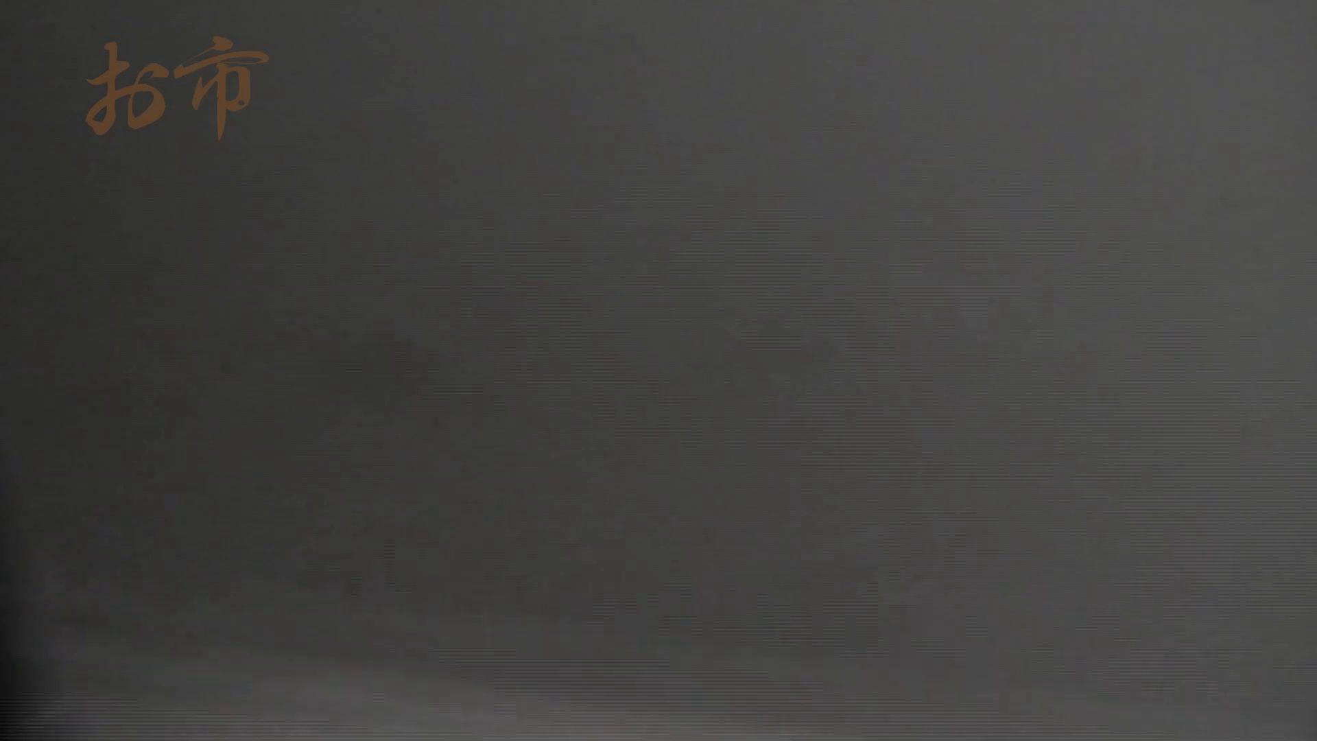 潜入!!台湾名門女学院 Vol.12 長身モデル驚き見たことないシチュエーション 盛合せ ぱこり動画紹介 80枚 39