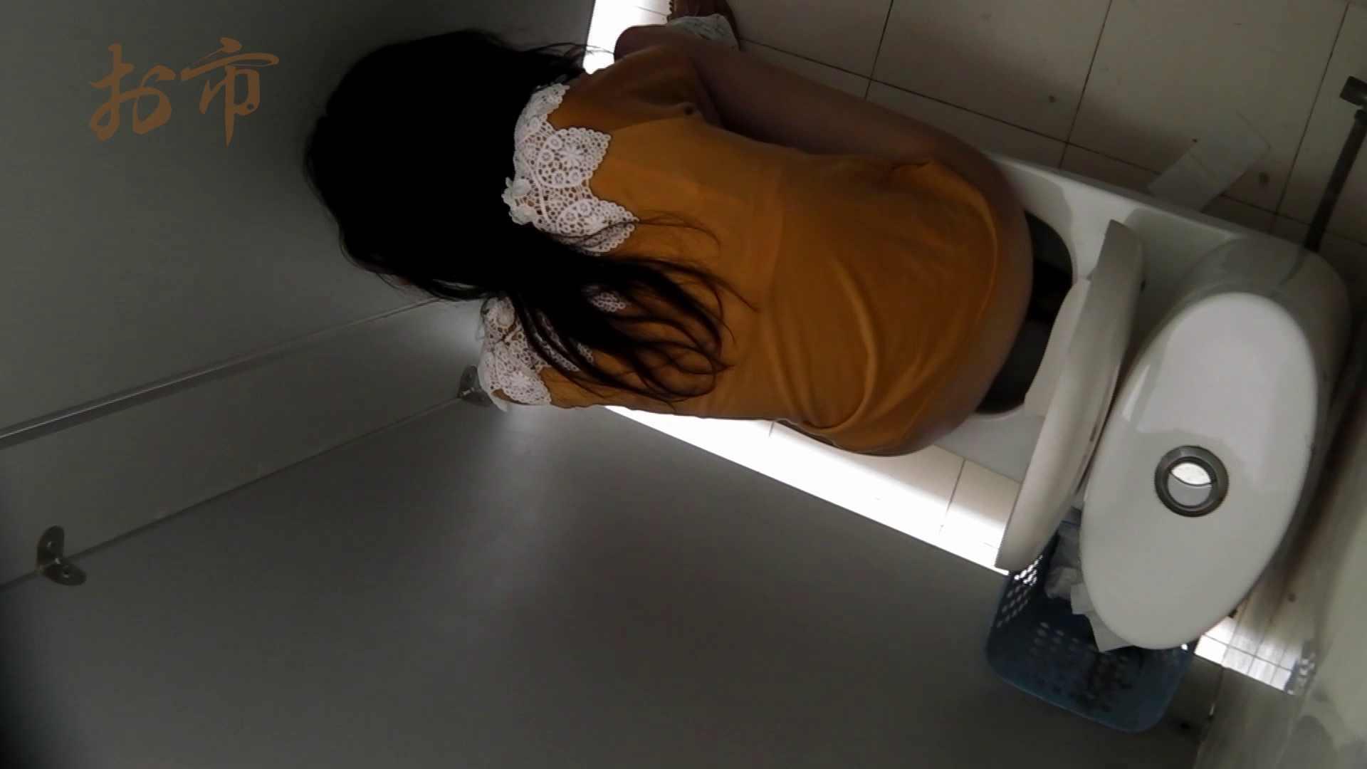 潜入!!台湾名門女学院 Vol.12 長身モデル驚き見たことないシチュエーション 細身体型 セックス無修正動画無料 80枚 40