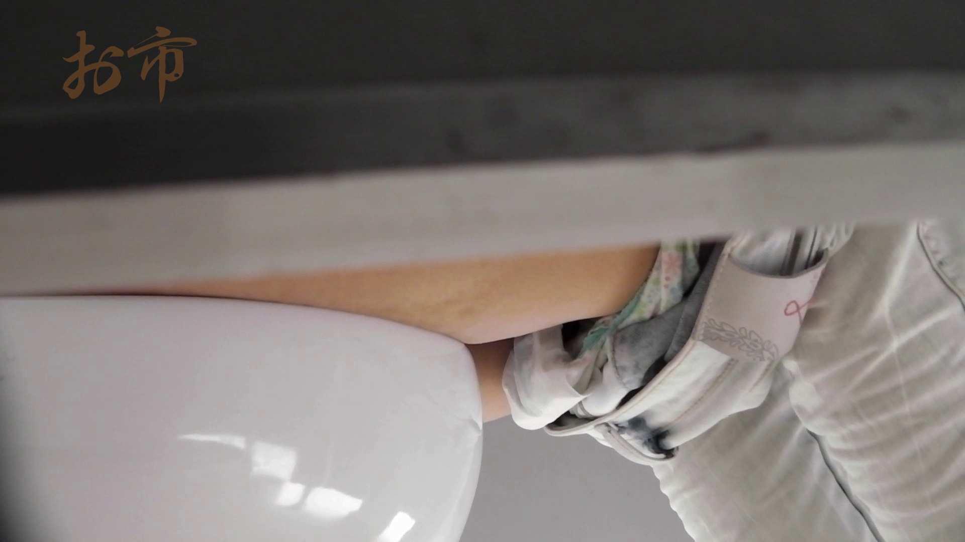 潜入!!台湾名門女学院 Vol.12 長身モデル驚き見たことないシチュエーション 高画質 おめこ無修正動画無料 80枚 60