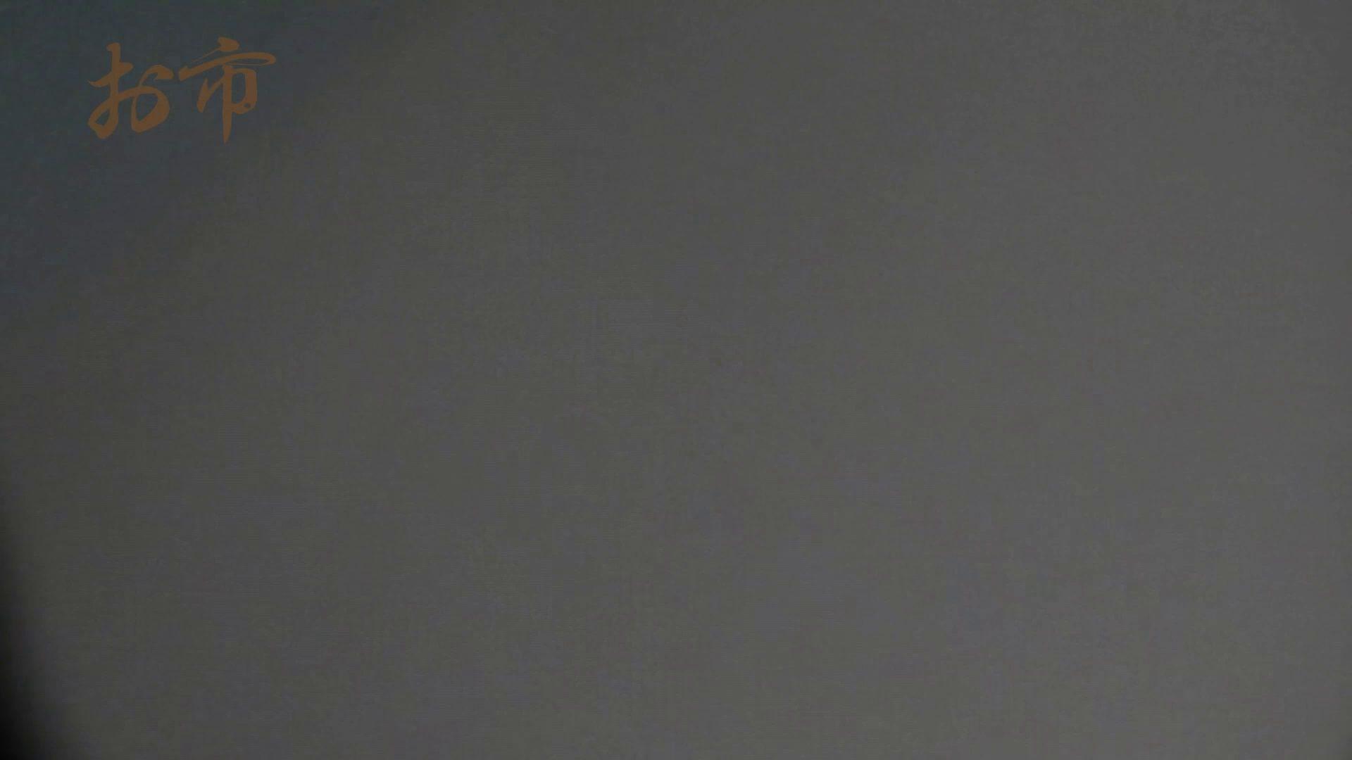 潜入!!台湾名門女学院 Vol.12 長身モデル驚き見たことないシチュエーション 丸見え エロ画像 80枚 74