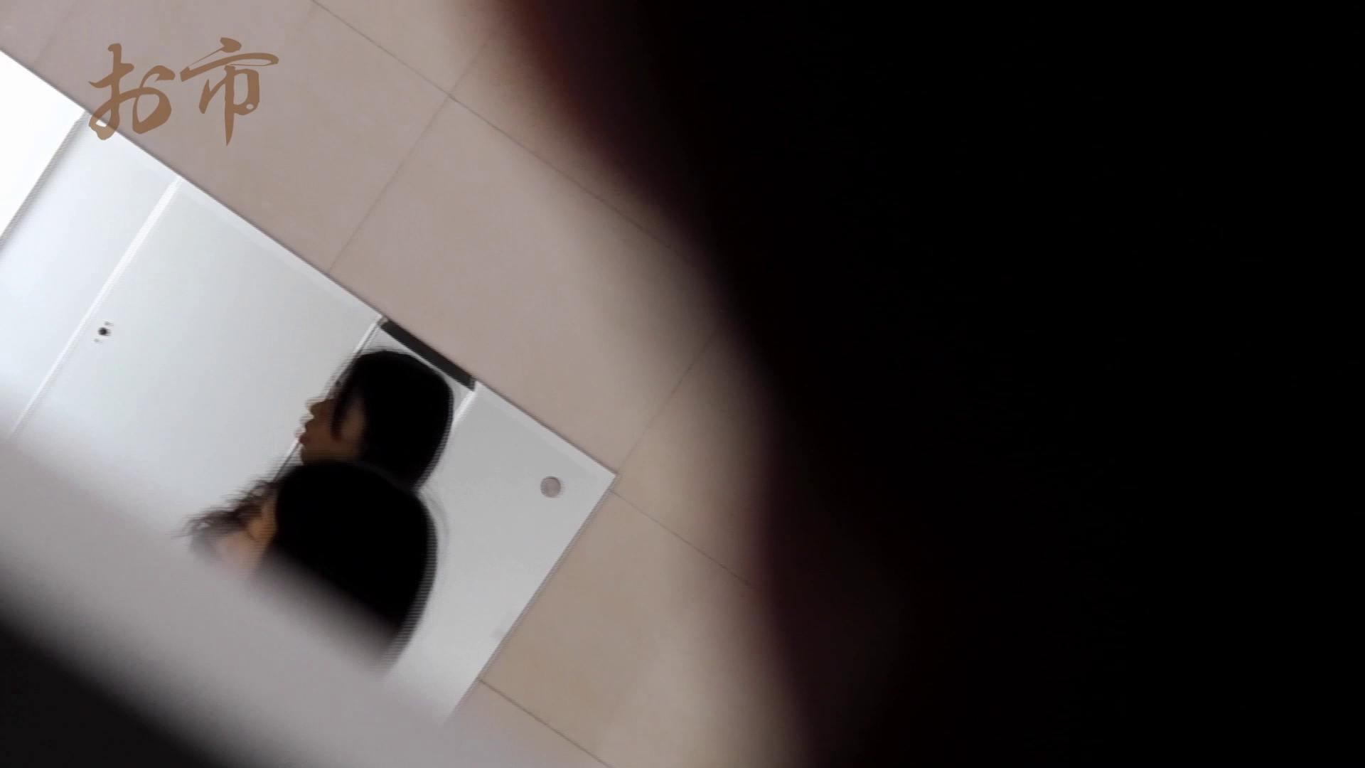 潜入!!台湾名門女学院 Vol.12 長身モデル驚き見たことないシチュエーション 盗撮編 エロ無料画像 80枚 79