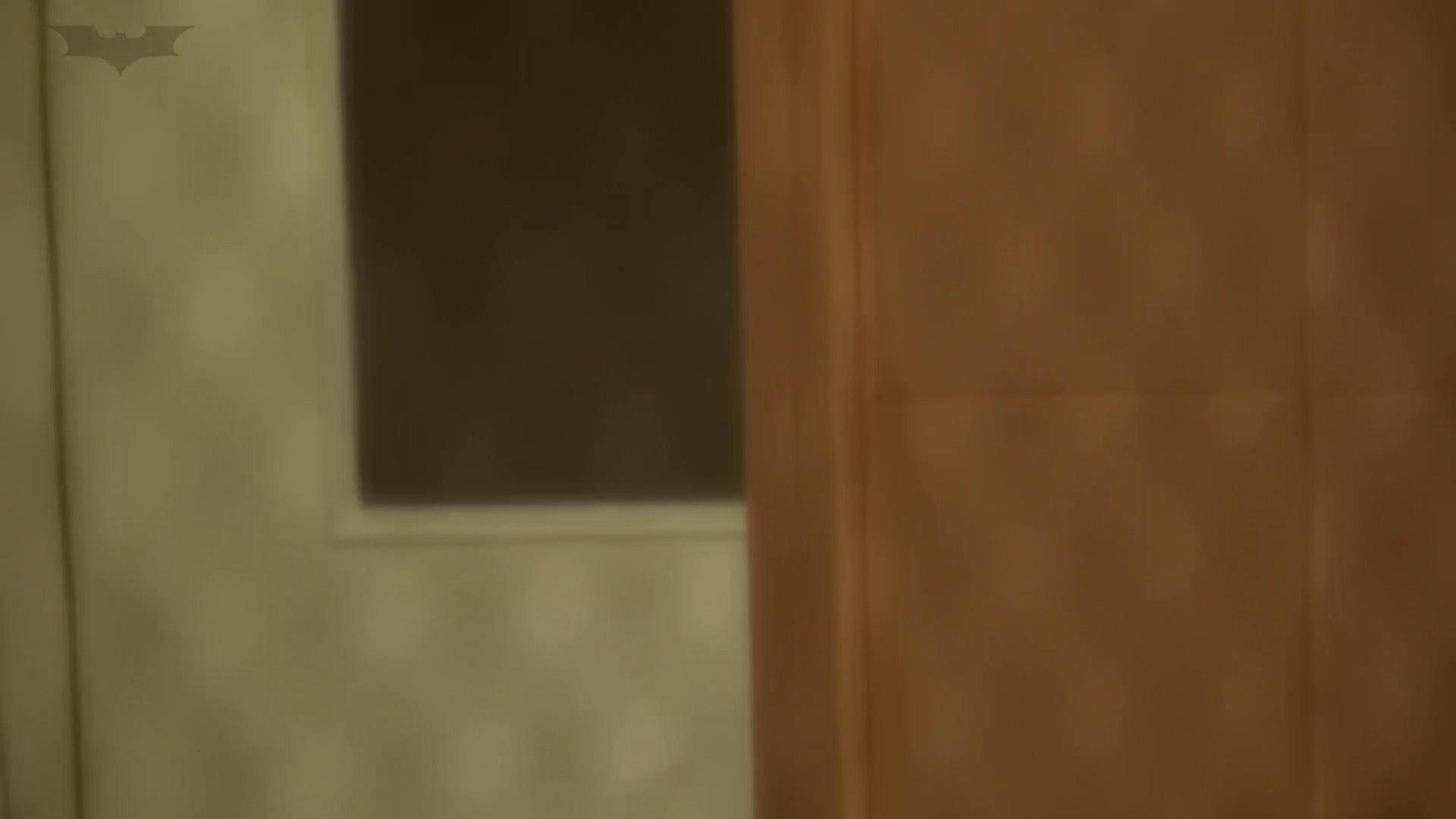 *華の女子寮ノゾキ* vol.04 陸上系?就活中のお女市さんJD 女子大生 エロ無料画像 89枚 18
