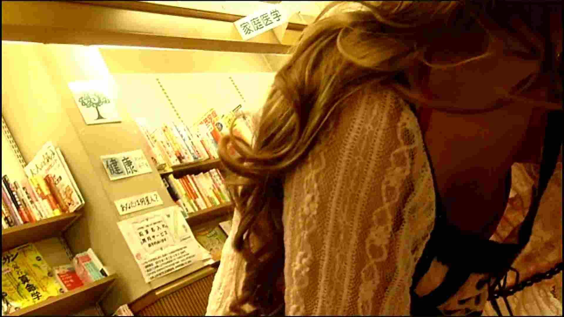 NO.2 本屋にいた巨乳ギャル 胸チラ・のぞき ぱこり動画紹介 95枚 11