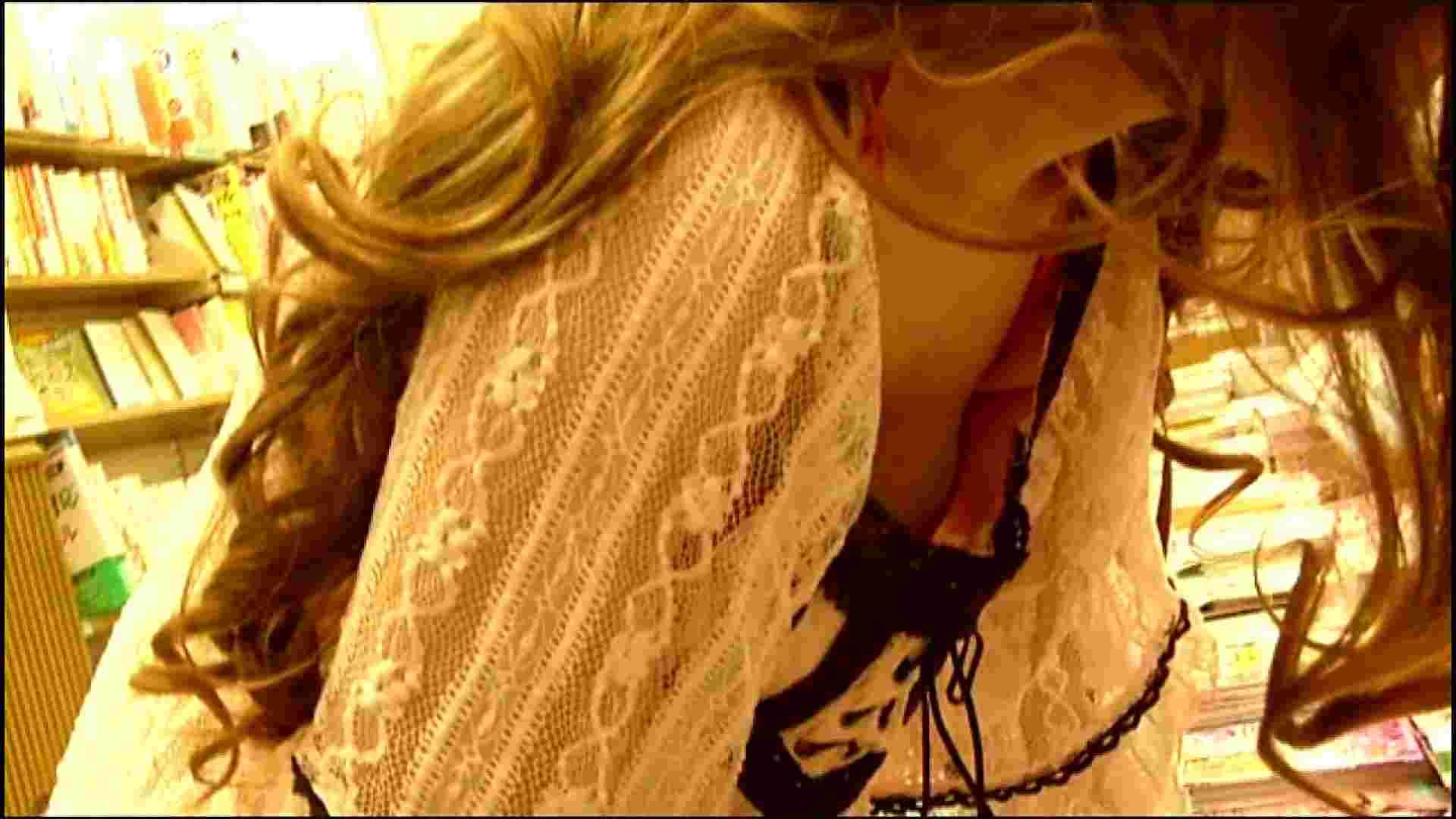 NO.2 本屋にいた巨乳ギャル 胸チラ・のぞき ぱこり動画紹介 95枚 19