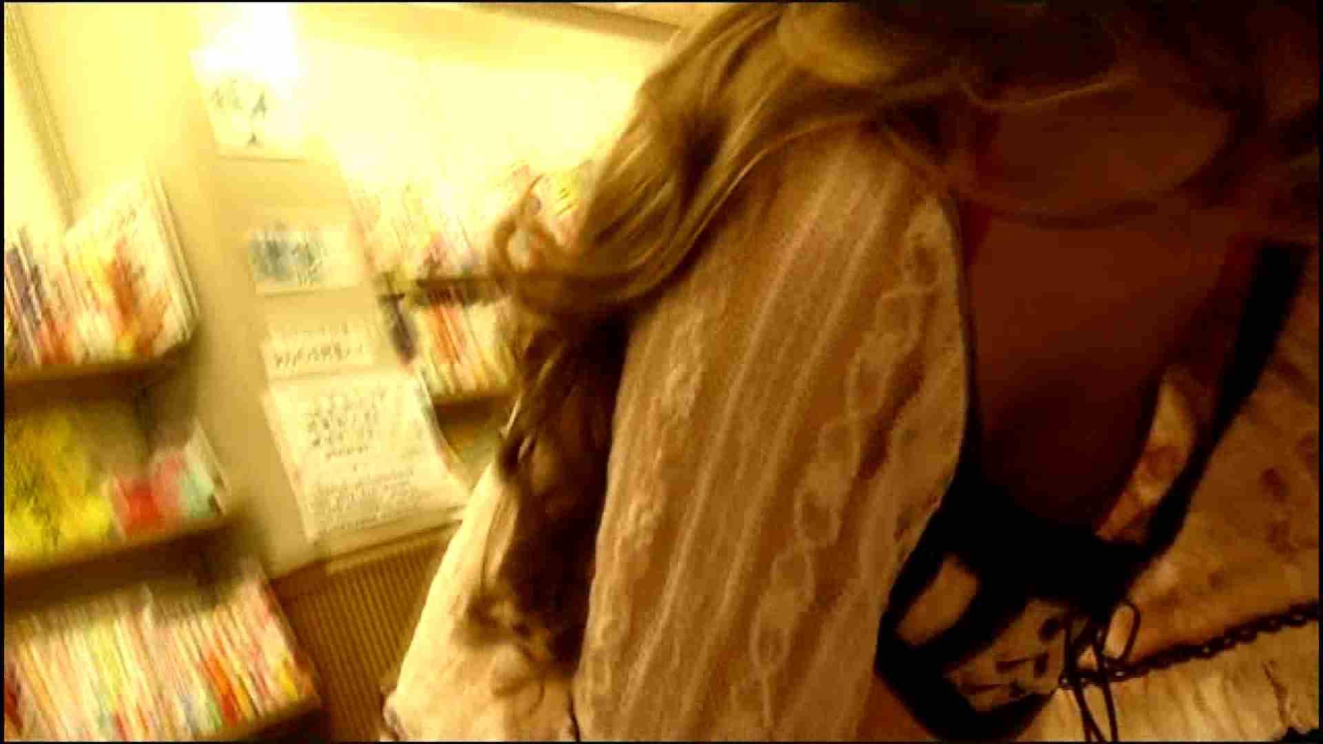 NO.2 本屋にいた巨乳ギャル 胸チラ・のぞき ぱこり動画紹介 95枚 91