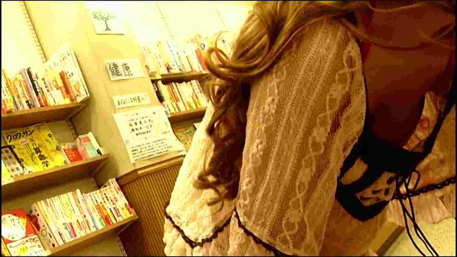 NO.2 本屋にいた巨乳ギャル 胸チラ・のぞき ぱこり動画紹介 95枚 95