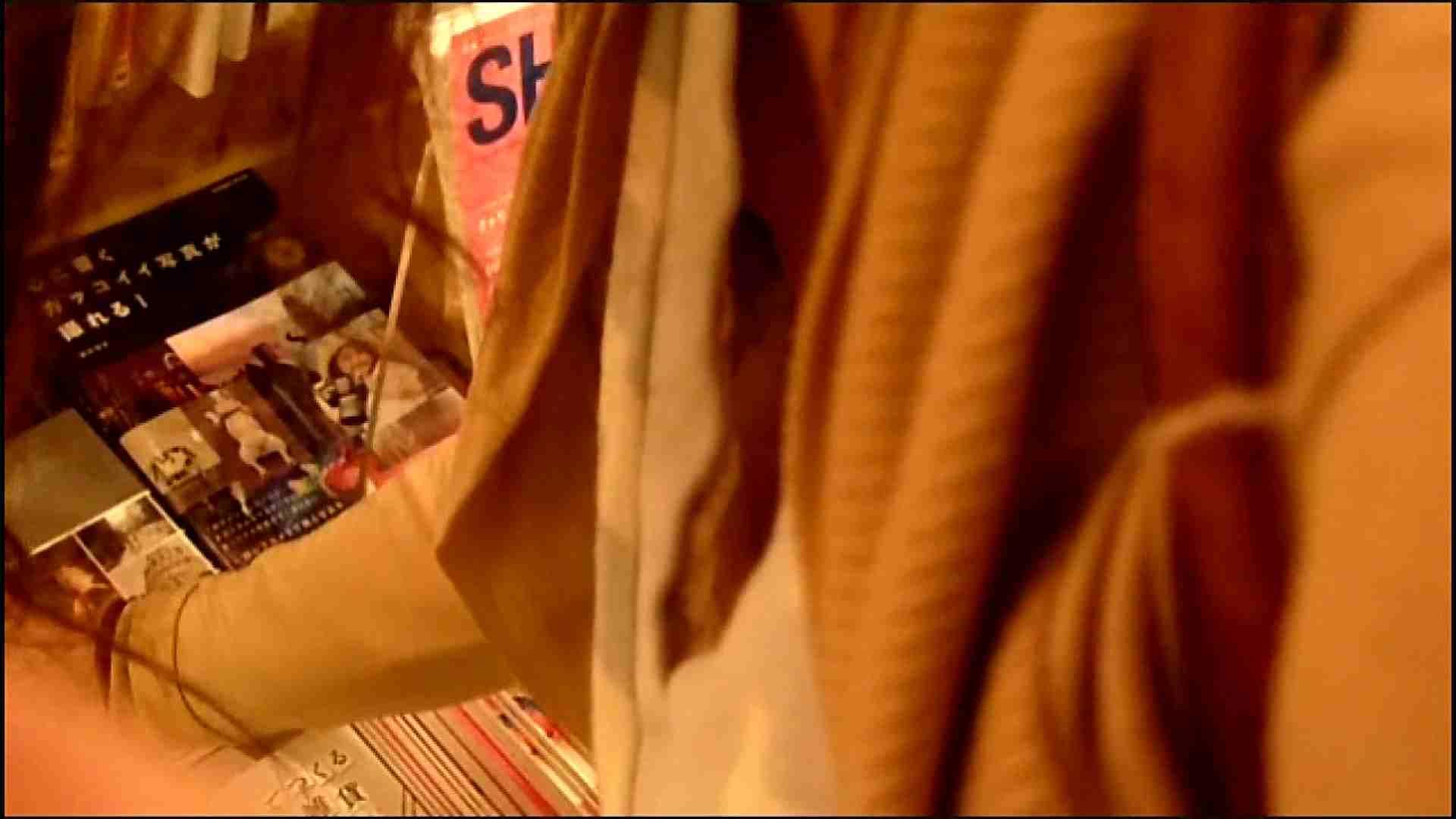 NO.3 某イオNN店内のエレベーター前でケータイに夢中な女の子 チラ見  102枚 9