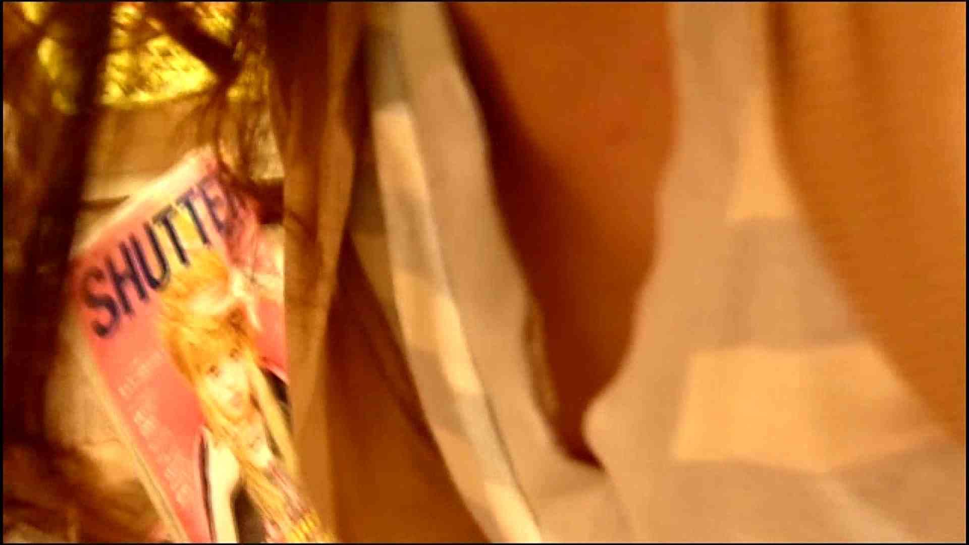 NO.3 某イオNN店内のエレベーター前でケータイに夢中な女の子 チラ見  102枚 24
