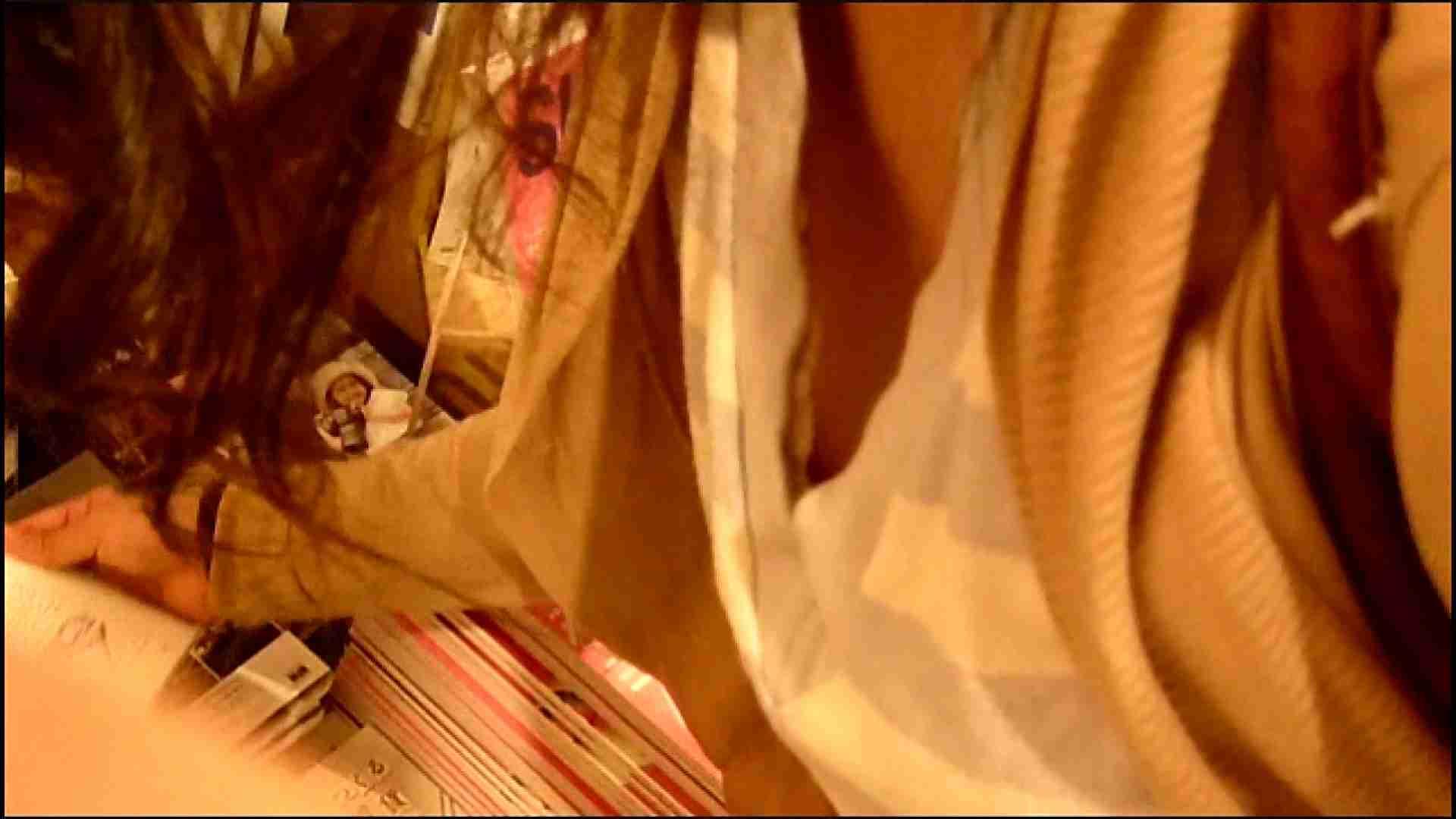 NO.3 某イオNN店内のエレベーター前でケータイに夢中な女の子 チラ見  102枚 81