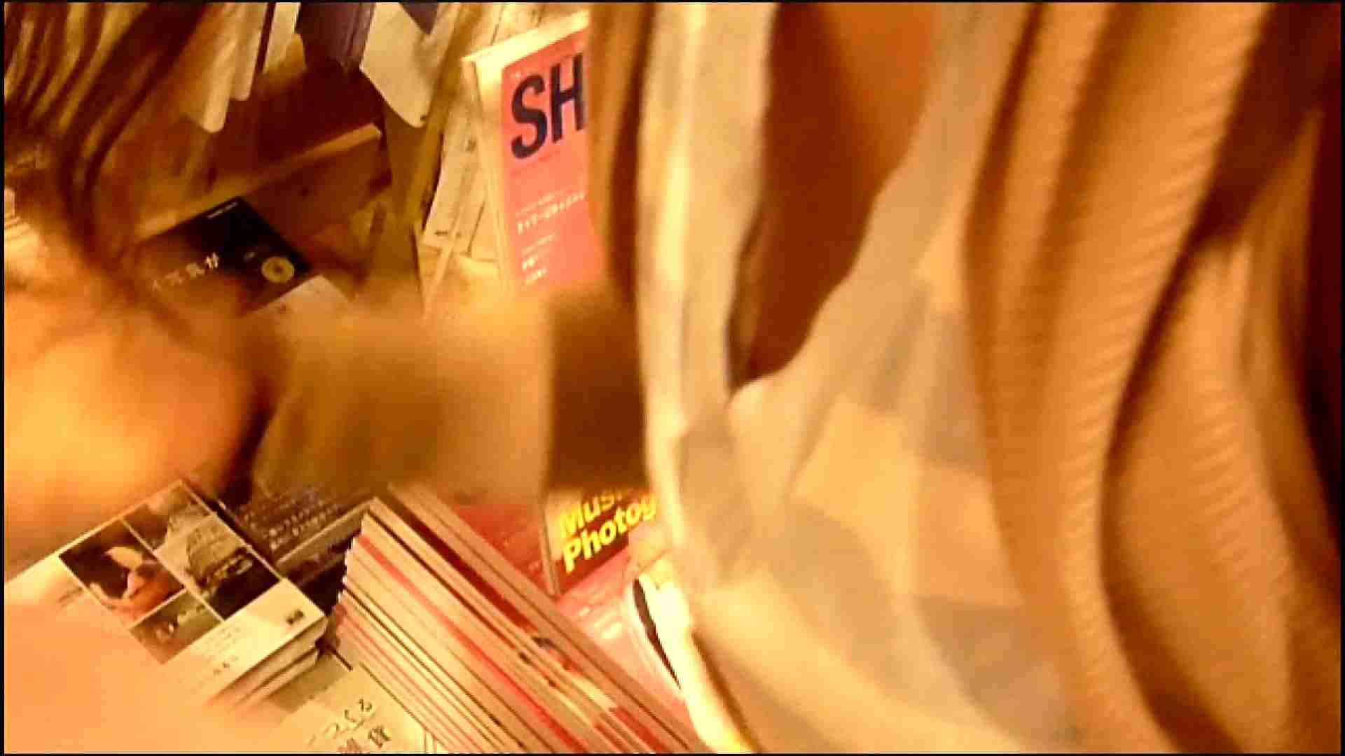 NO.3 某イオNN店内のエレベーター前でケータイに夢中な女の子 チラ見  102枚 87