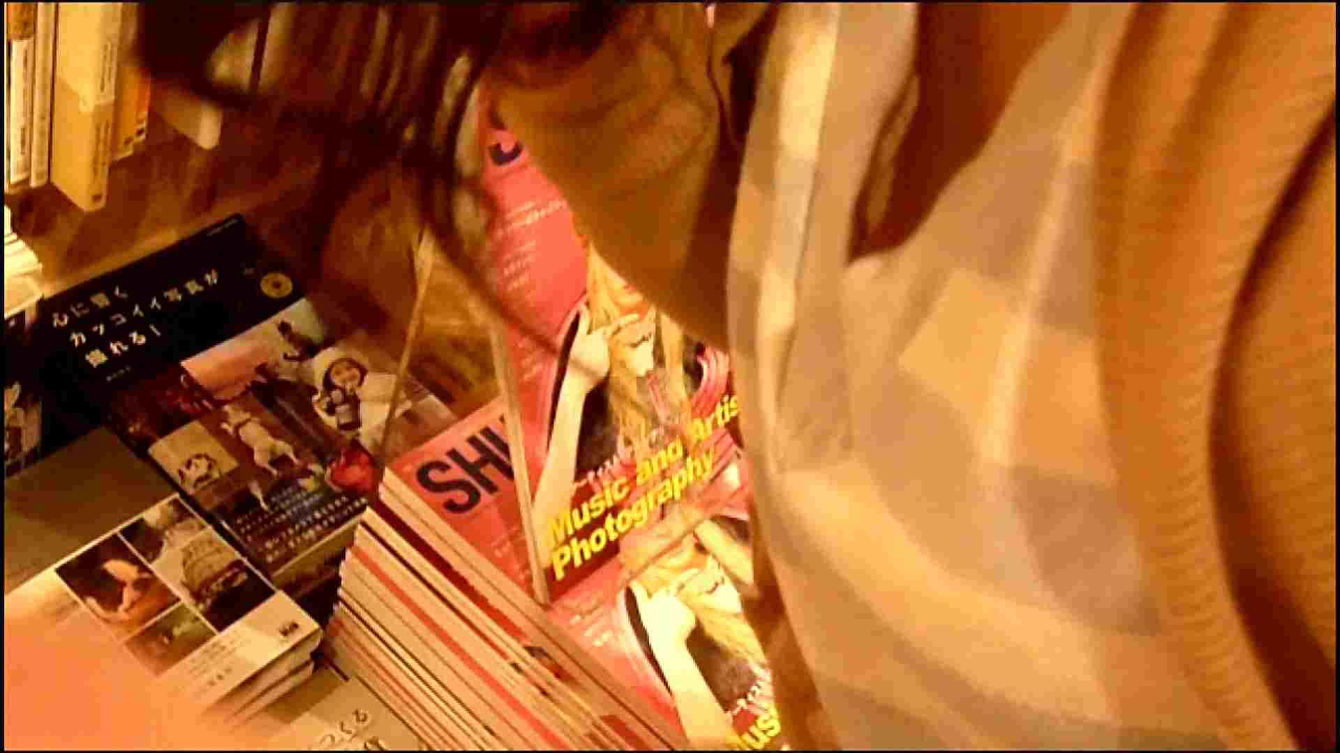 NO.3 某イオNN店内のエレベーター前でケータイに夢中な女の子 胸チラ・のぞき おまんこ動画流出 102枚 89
