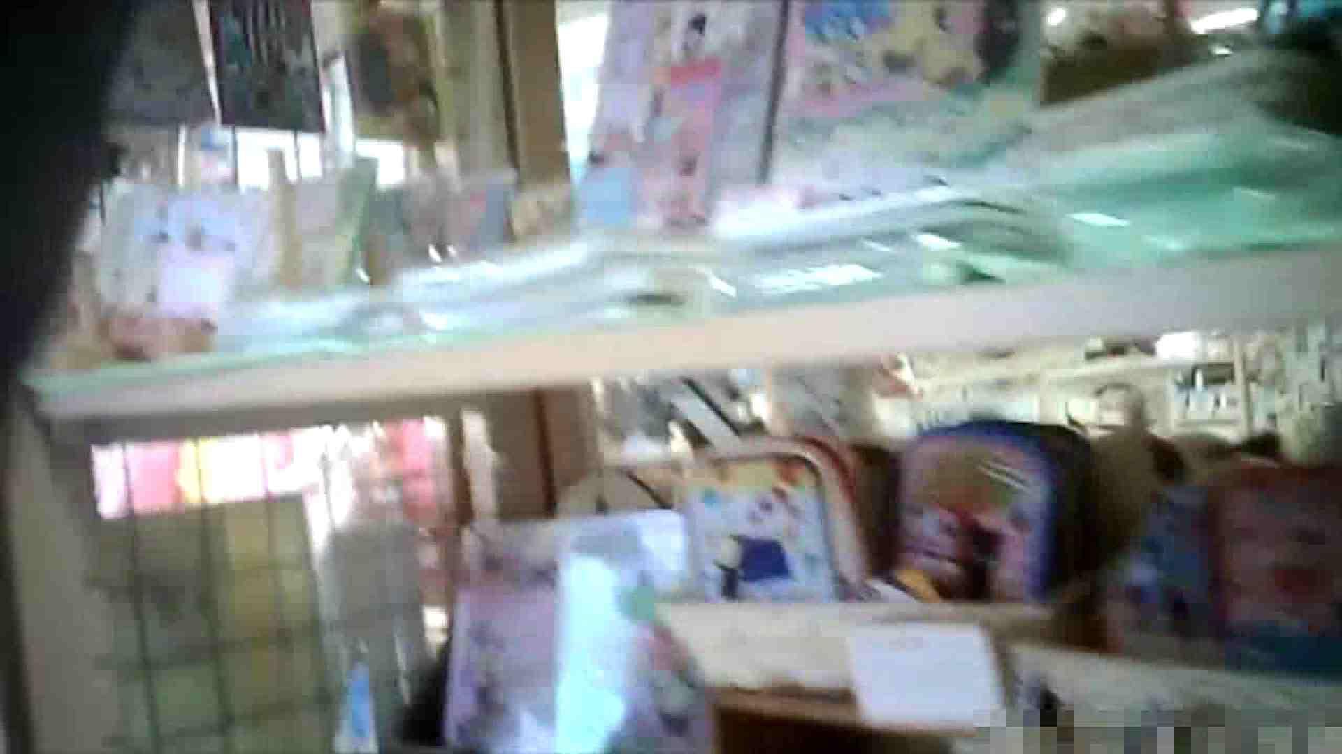 NO.6 雑貨屋で買い物中のガーリーな女の子 チラ見 オメコ動画キャプチャ 95枚 30