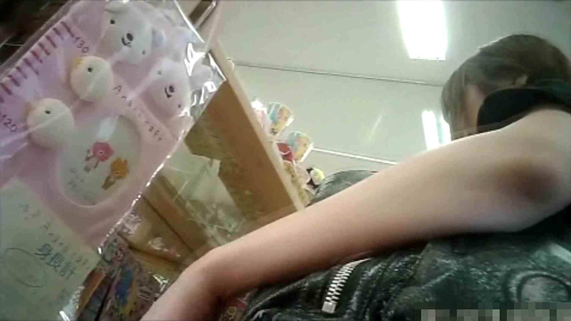 NO.6 雑貨屋で買い物中のガーリーな女の子 チラ見 オメコ動画キャプチャ 95枚 38