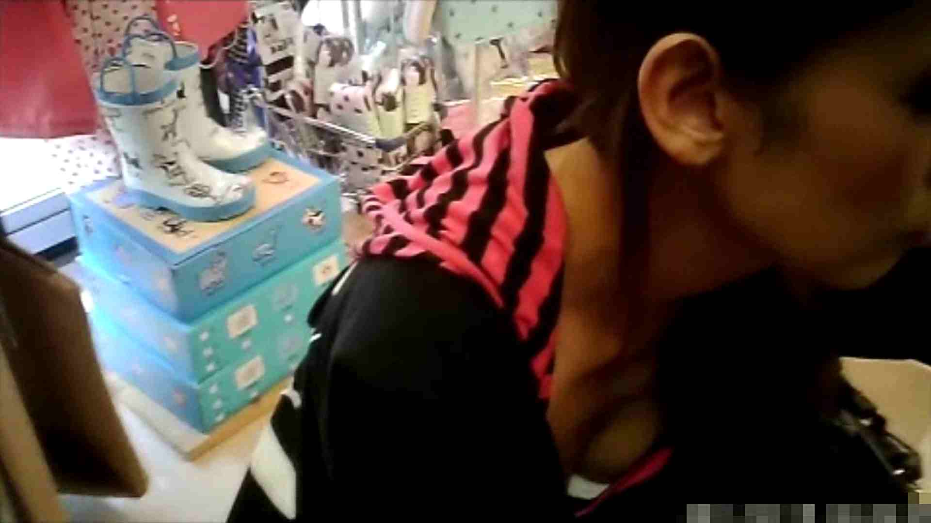 NO.6 雑貨屋で買い物中のガーリーな女の子 胸チラ・のぞき AV無料 95枚 71