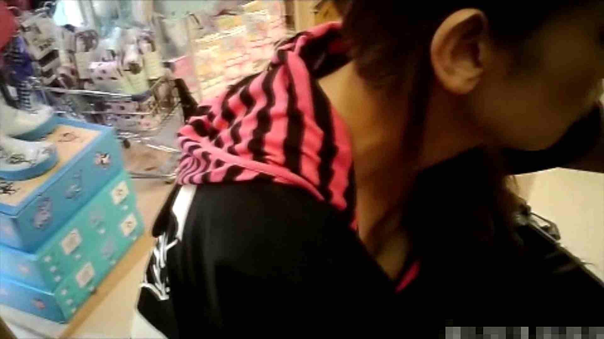 NO.6 雑貨屋で買い物中のガーリーな女の子 ギャル達 | 美乳  95枚 73
