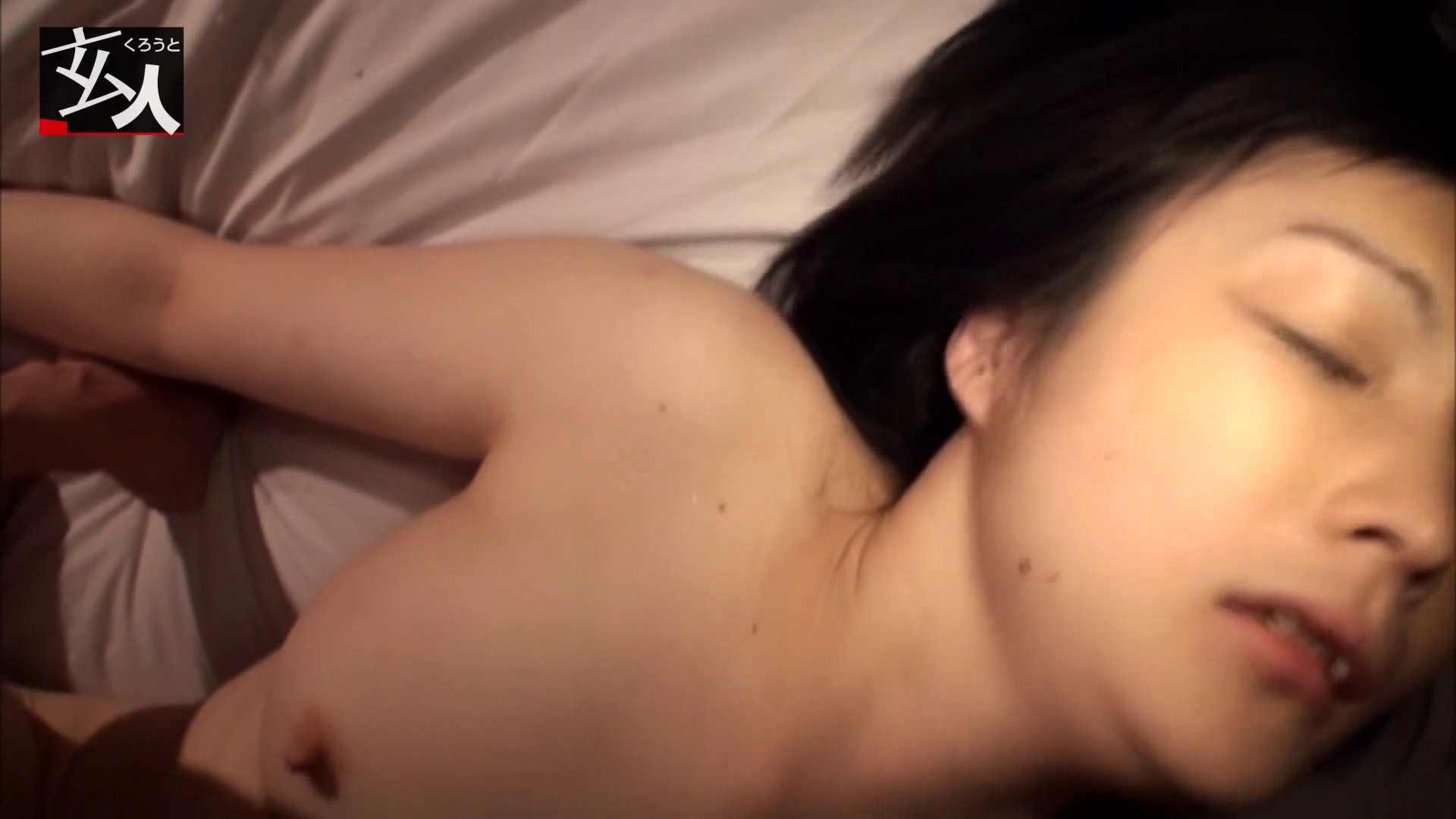 「邪淫無限ループ」変質者拉致~失われた自分~ つるのゆう 細身体型 オマンコ動画キャプチャ 91枚 58